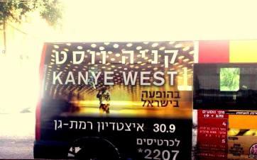 Kanye West 30.09.15 TelAviv #ibookisrael